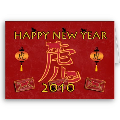 Happy Chinese New Year to all the Chinese around the world, especially to