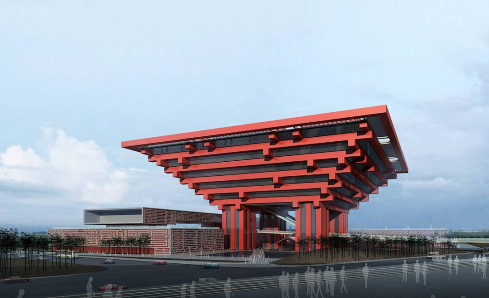 Red my blog city by vincent loy for Pavillon moderne construction