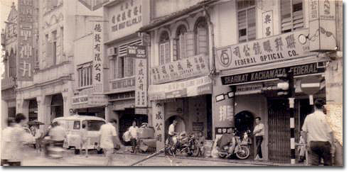 Singapore Pictures on Of Course All These Old Pictures Above Are Not In High Definition Or