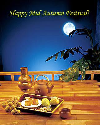 Happy mid autumn festival vincent loys online journal advertisements m4hsunfo