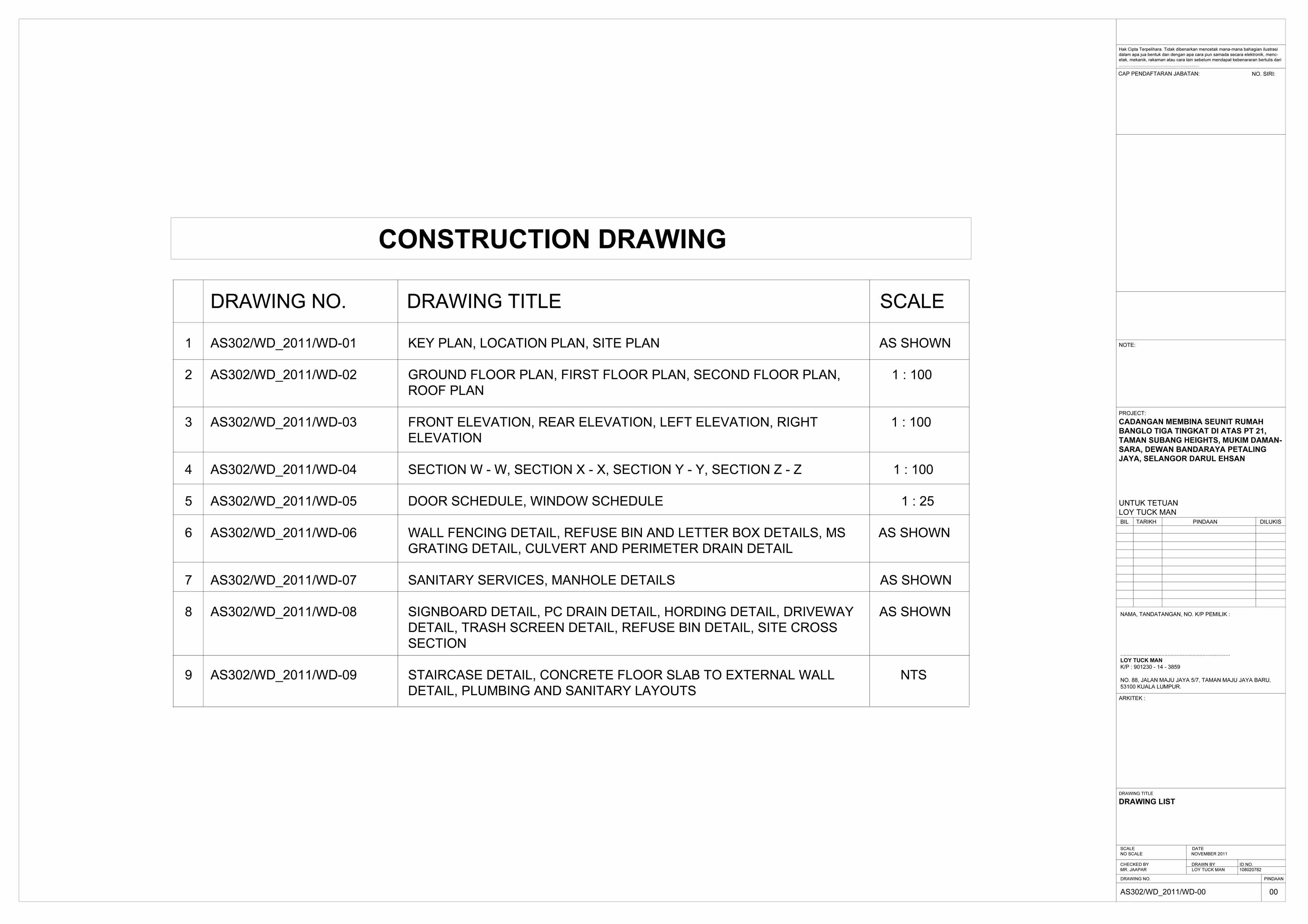 A Brief Cover Architecture Option 302 Working Drawings