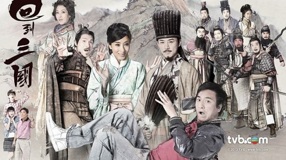 Starting to get back to TVB series, just finished the whole series560