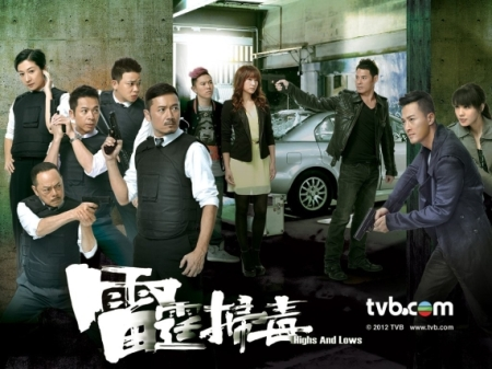 2012-tvb-highs-and-lows