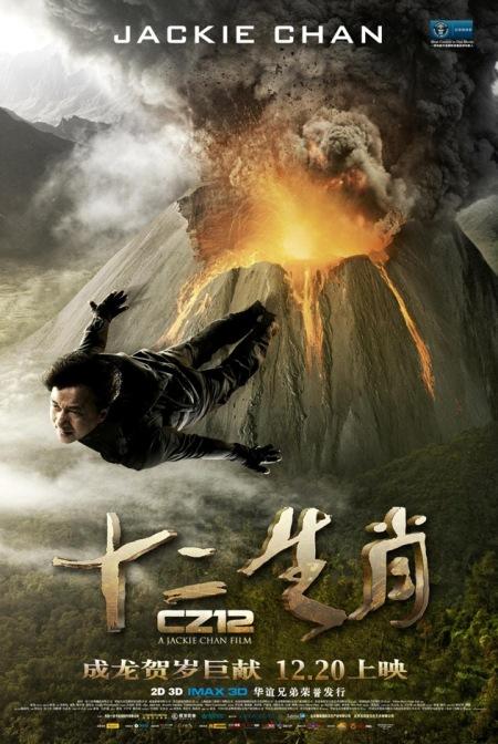 Chinese-Zodiac-poster3-thumb-630xauto-35416