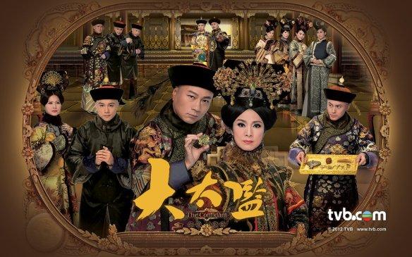 the confidant (TVB)