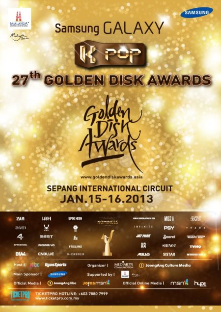 TheSamsungGALAXYThe27thGoldenDiskAwards1