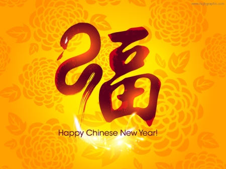 Preview_Happy_Chinese_New_Year