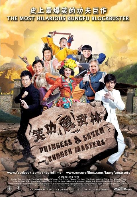 princess-and-seven-kung-fu-masters-2013-3