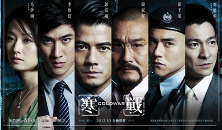 Cold War Movie 2012 寒战 2