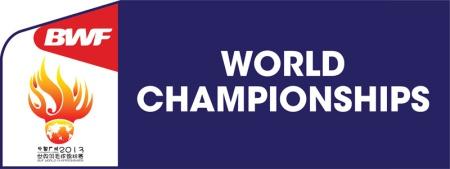 badminton-world-championship-2013-guangzhou3