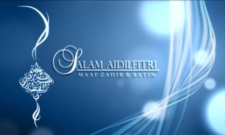 Hari Raya Aidilfitri 2011