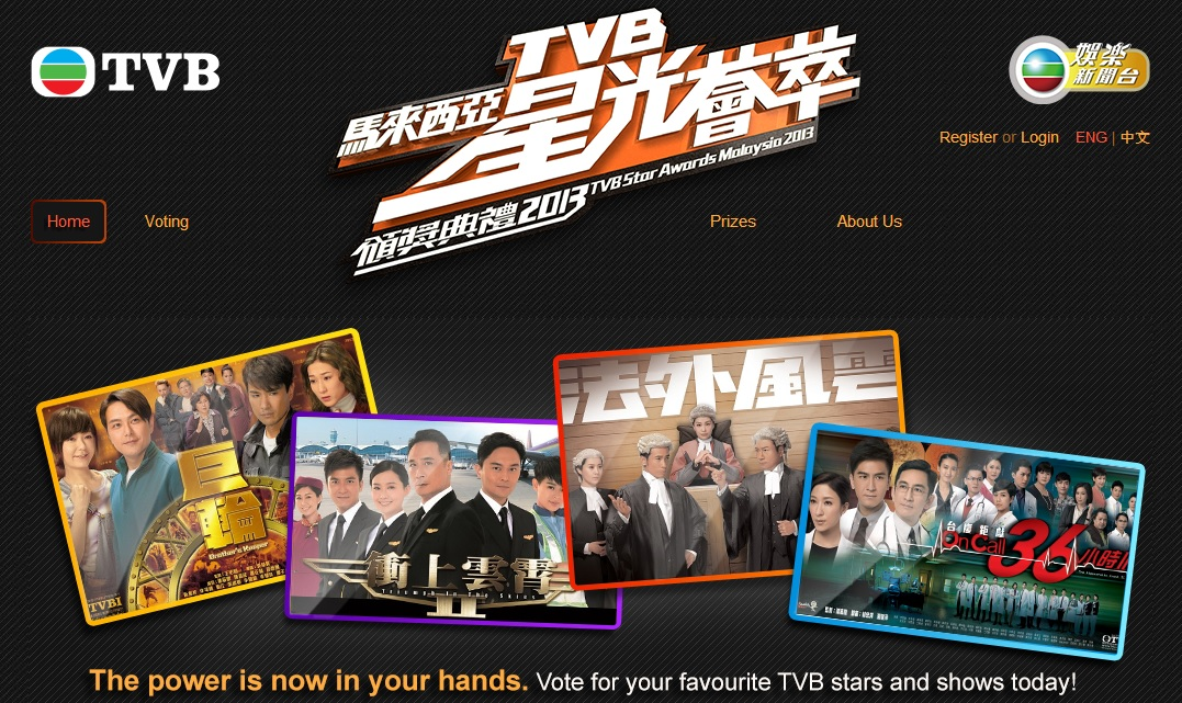 TVB Star Awards 2013