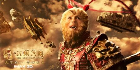 monkey-king-donnie-yen-3