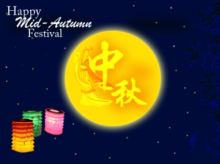 Mooncake Festival SL