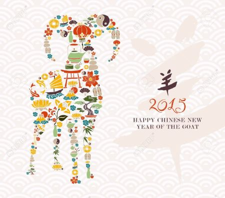 30541073-2015-Chinese-New-Year-of-the-Goat-eastern-elements-composition--Stock-Vector