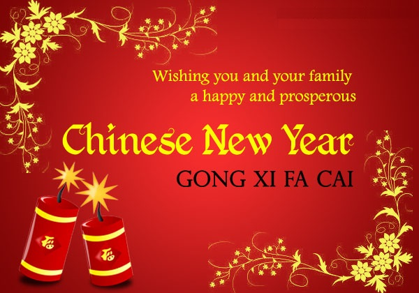 best chinese new year greetings words sample 1