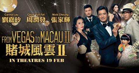 From Vegas to Macau II Movie review From Vegas to Macau II 2015 My Blog City by