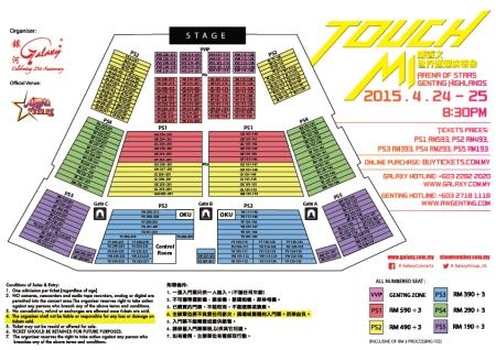 sammi_touch_mi_concert_seatplan