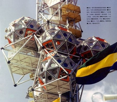 55422c7fe58ece50290003bd_the-architectural-lab-a-history-of-world-expos-_1291230991-expo-tower-530x463