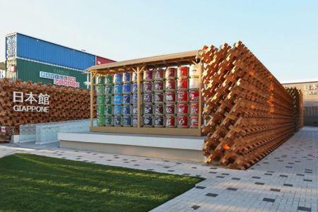 japan-pavilion-expo-milan-2015
