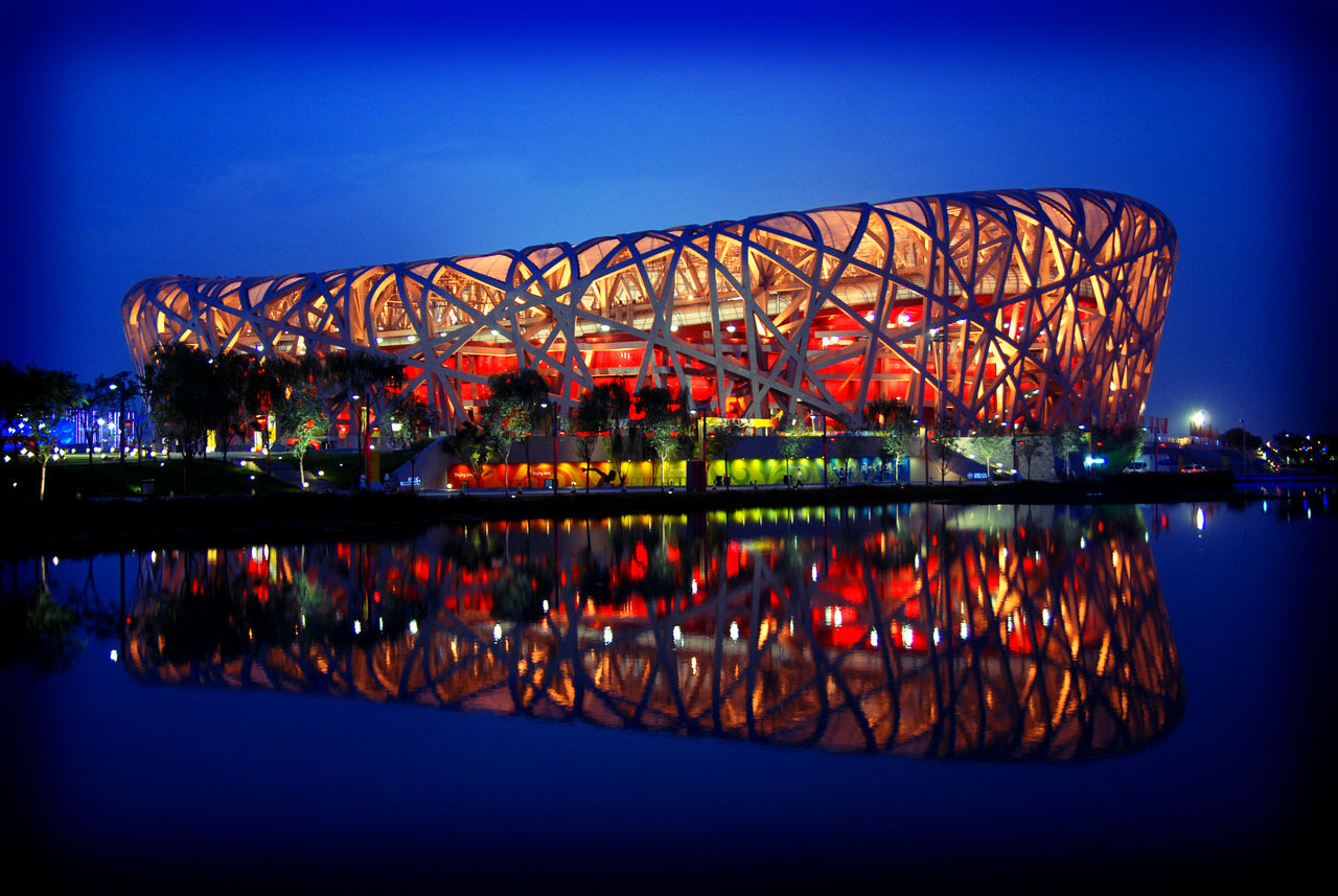 The Olympic Birds nest Stadium Beijing China Adventures in