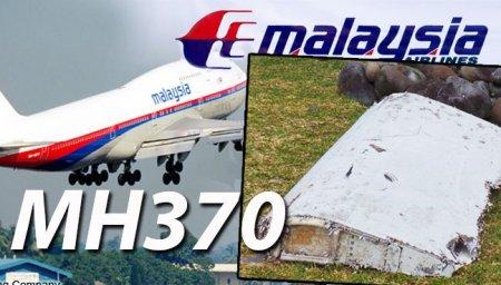 mh370_mas_600