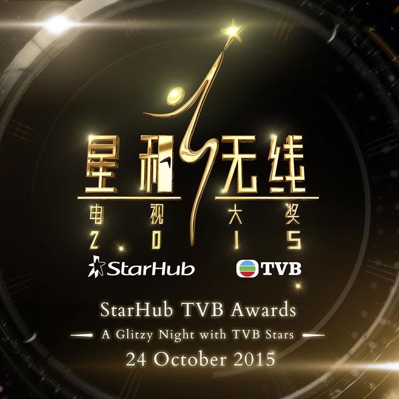 Full Result of Singapore's Starhub TVB Awards 2015 | Vincent Loy's