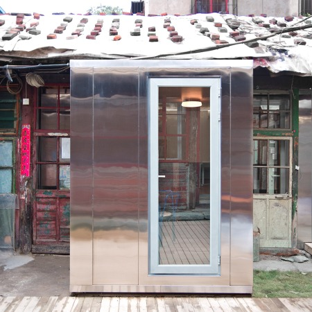 Courtyard-House-Plugin_Beijing-China_Peoples-Architecture-Office_dezeen_936_0