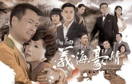 drama – Vincent Loy's Online Journal