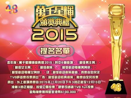 nomination_640x480