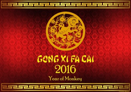 Happy-Chinese-New-Year-2016-Wallpaper1