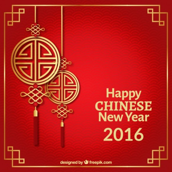 happy-chinese-new-year-on-a-red-background_23-2147532151