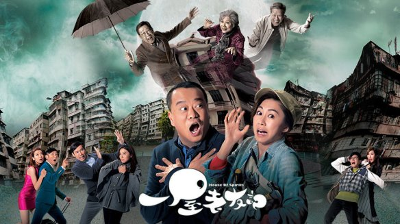 Best of TVB Dramas for the Year 2016 | Vincent Loy's Online