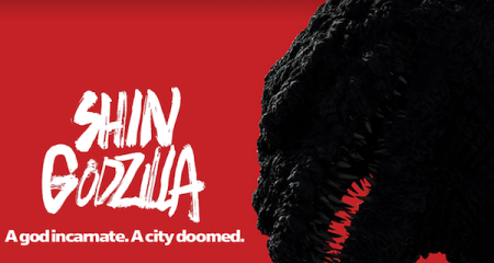 funimation-confirms-over-440-theaters-will-screen-shin-godzilla