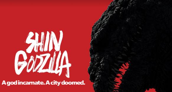 funimation-confirms-over-440-theaters-will-screen-shin-godzilla
