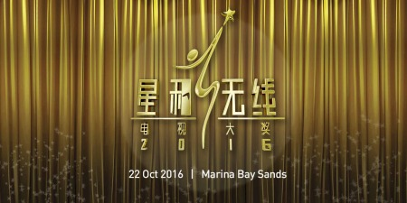 social-tvb-awards